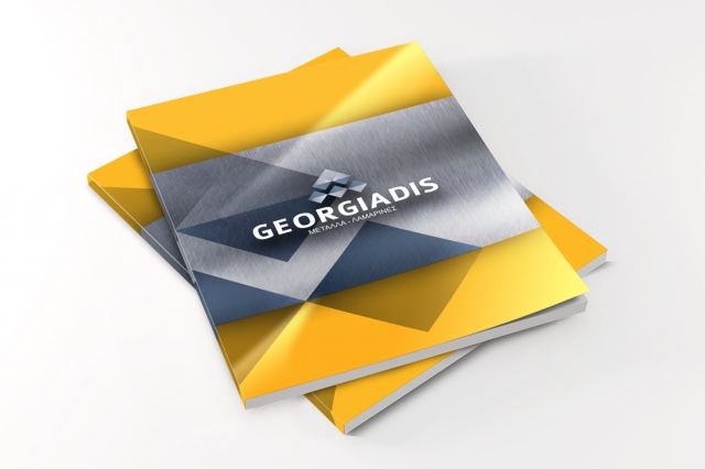Georgiadis Metal
